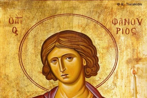 Άγιος Φανούριος: Η μεγάλη γιορτή της Ορθοδοξίας - Ο λόγος που φτιάχνουμε φανουρόπιτα