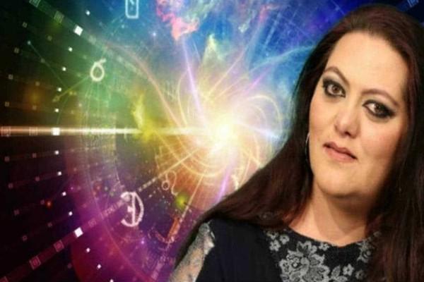 Ποια ζώδια θα δυσκολευτούν σήμερα; Αστρολογικές προβλέψεις από την Άντα Λεούση