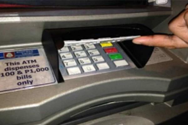 Απάτη: Αν δείτε αυτό το πληκτρολόγιο σε ΑΤΜ μη βγάλετε χρήματα