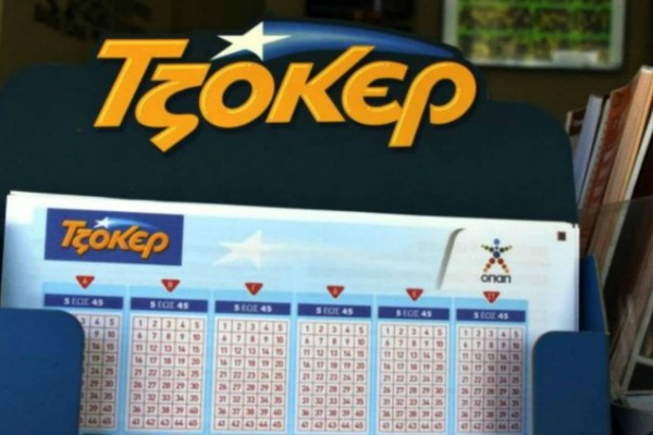 Κλήρωση Τζόκερ: Αυτοί είναι οι τυχεροί αριθμοί για τα 1.200.000 ευρώ