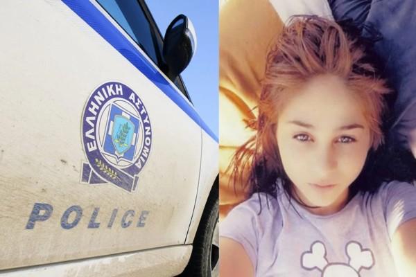 Συναγερμός στην Κυπαρισσία με εξαφάνιση 15χρονης