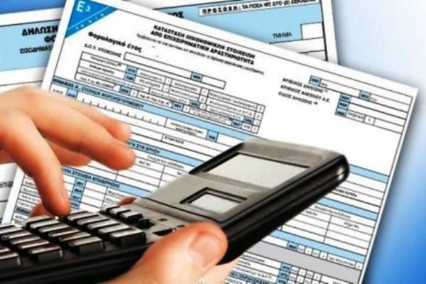 Φορολογικές δηλώσεις: Παράταση λίγων ωρών για την υποβολή τους