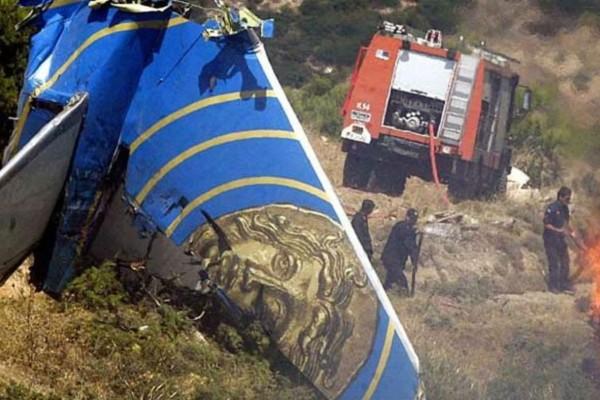 15 χρόνια μετά την αεροπορική τραγωδία της Helios με τους 121 νεκρούς (Video)
