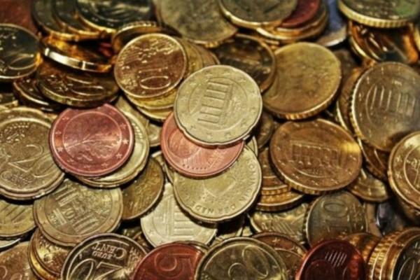 Αυτό είναι το νόμισμα που δεν υπάρχει σε καμία τράπεζα του κόσμου