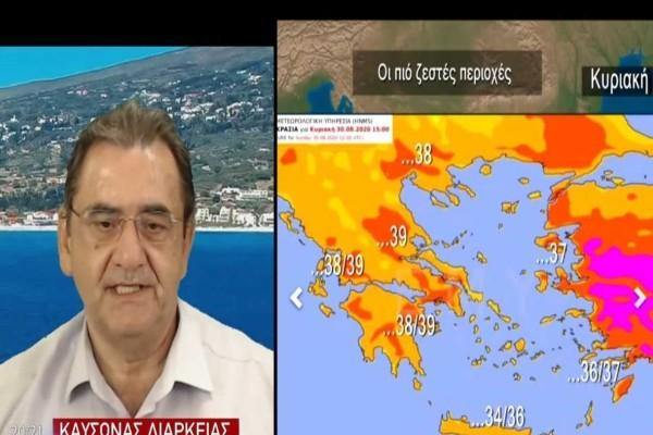 «Καύσωνας διαρκείας στην χώρα και πιο ζεστή μέρα η...» - Ο Θοδωρής Κολυδάς προειδοποιεί
