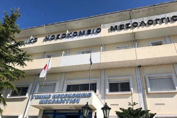 Συναγερμός στο Μεσολόγγι - Θετικοί στον κορωνοϊό γιατρός και ασθενής (Video)