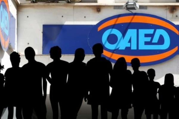 ΟΑΕΔ: Αυτά είναι τα 11 νέα προγράμματα με χιλιάδες θέσεις εργασίας για ανέργους