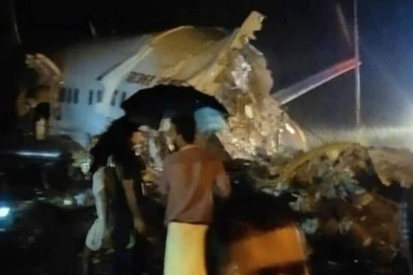 Συναγερμός στην Ινδία: Συνετρίβη αεροπλάνο με 191 επιβάτες