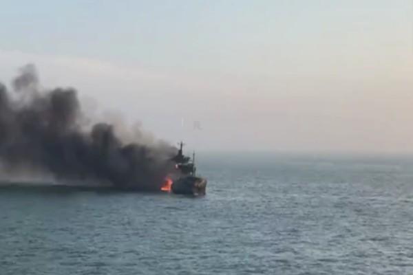 Σύγκρουση πετρελαιοφόρου με φορτηγό πλοίο στην Κίνα - Αγνοούνται 14 άτομα