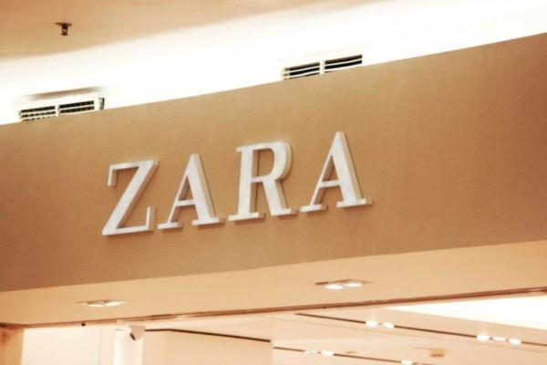 ZARA: Η τσάντα