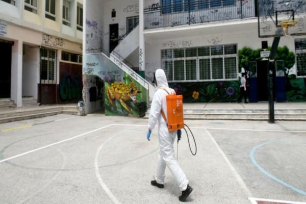 Συναγερμός στο Περιστέρι: Κρούσματα κορωνοϊού σε δύο σχολεία