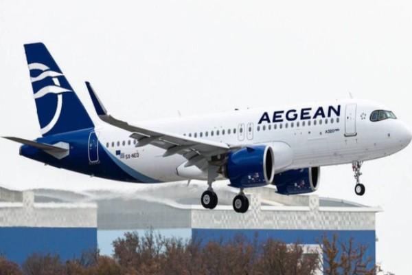 Aegean: Ακυρώθηκε η πτήση σας τους τελευταίους μήνες; Δείτε τι πρέπει να κάνετε