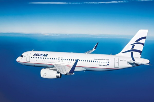 Aegean προσφορά: Στην κορυφαία ευρωπαϊκή πρωτεύουσα με ούτε 50 ευρώ!