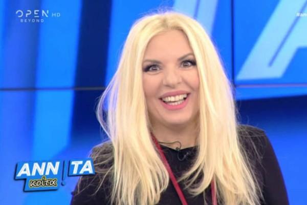 Αννίτα Πάνια: Τέλος στις φήμες