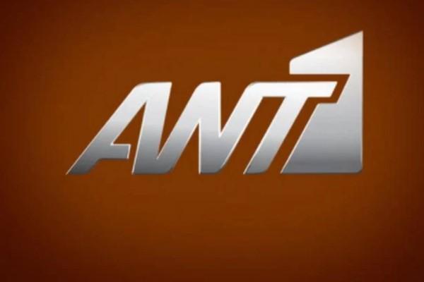 Έκτακτη είδηση για τον ΑΝΤ1