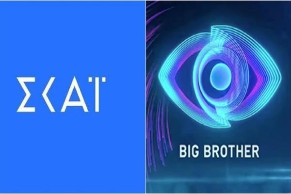 Big Brother: Η επίσημη ανακοίνωση του ΣΚΑΪ για το σχόλιο περί βιασμού του Αντώνη Αλεξανδρίδη