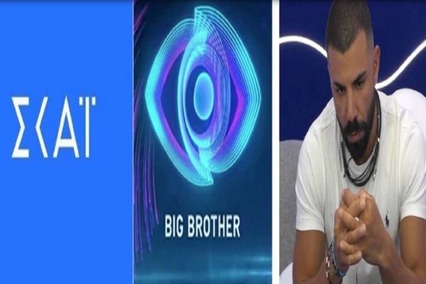 Big Brother: «Τσουνάμι» αποχωρήσεων - Αναβρασμός στο ΣΚΑΪ