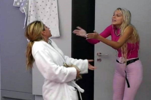 Big Brother: Αγνώριστη η Ράνια πριν τις πλαστικές - Ήταν μια άλλη