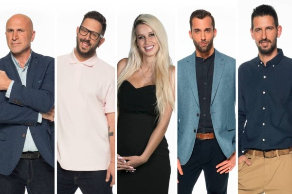 Big Brother ψηφοφορία (18.09): Ποιος παίκτης θέλετε να παραμείνει στο σπίτι;