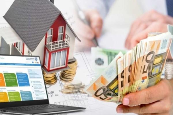 ΕΝΦΙΑ: Μειωμένος για όσους εισέπραξαν μειωμένα ενοίκια λόγω κορωνοϊού