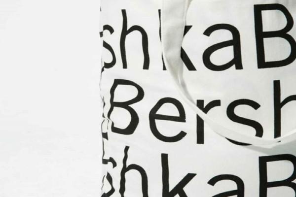 Βρήκαμε στα Bershka τη μακό φούστα που θα φοράς από το γυμναστήριο μέχρι το πάρτι με λιγότερο από 5 ευρώ