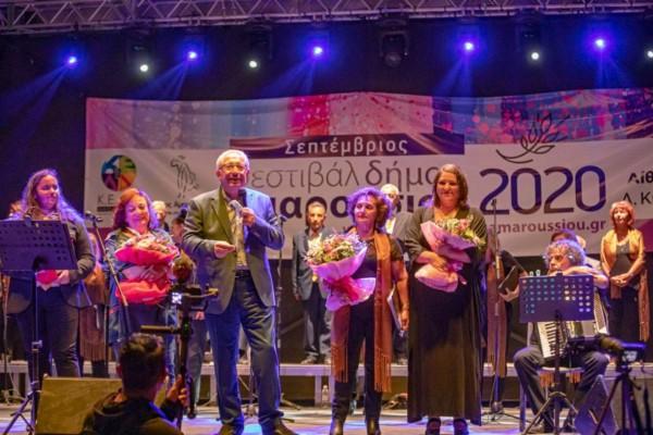 Με ενθουσιασμό και συγκίνηση ολοκληρώθηκαν οι εκδηλώσεις του Φεστιβάλ Δήμου Αμαρουσίου