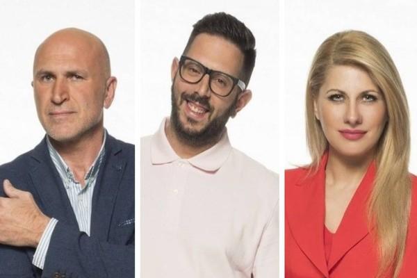 Big Brother ψηφοφορία: Ποιος θέλετε να παραμείνει στο σπίτι;