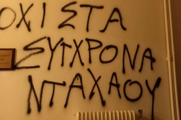 Επίθεση στο πολιτικό γραφείο του Νότη Μηταράκη
