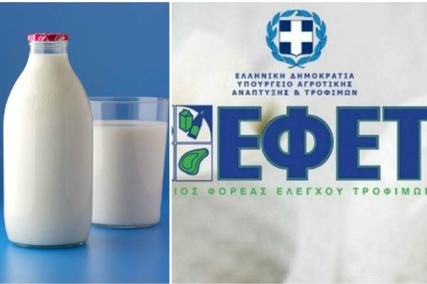 Θάνατος με αυτό το γάλα: Βόμβα από τον ΕΦΕΤ