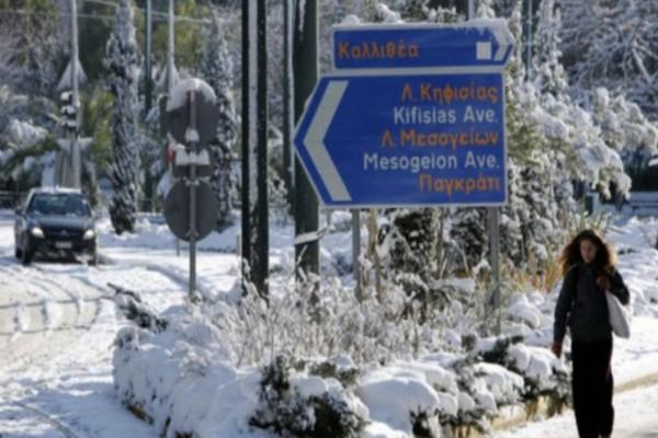 Τα Μερομήνια μίλησαν: Χιονισμένα Χριστούγεννα παντού; Τι καιρό θα έχουμε τον φετινό χειμώνα;