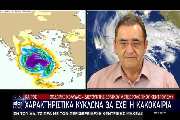 «Η θύελλα θα θερίσει την χώρα και πιο δύσκολη μέρα η...» - Ο Θοδωρής Κολυδάς χτυπά το καμπανάκι