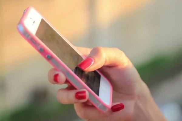 Σας ήρθε μήνυμα στο κινητό σας από αυτόν τον αριθμό; Αν απαντήσετε θα πληρώσετε 300 ευρώ!
