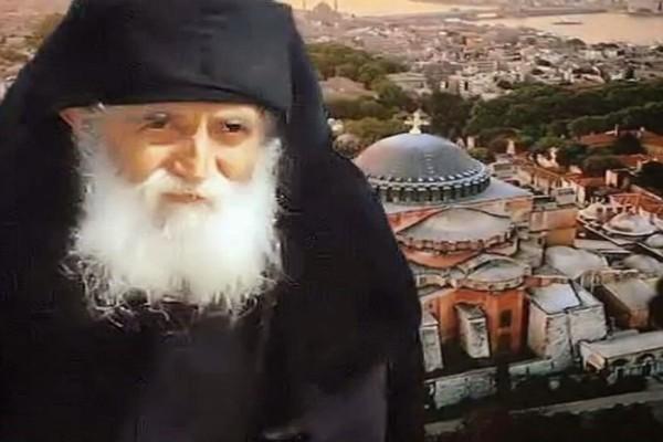 «Ο Ελληνικός Στρατός θα μπει στην Κωνσταντινούπολη χωρίς να…»: Τρόμος με προφητεία του Γέροντα Παΐσιου!