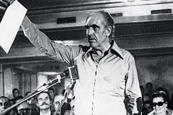 Σαν σήμερα (3/9): Η ίδρυση του ΠΑΣΟΚ - Το κίνημα που κυριάρχησε και σημάδεψε τη μεταπολιτευτική ιστορία της Ελλάδας