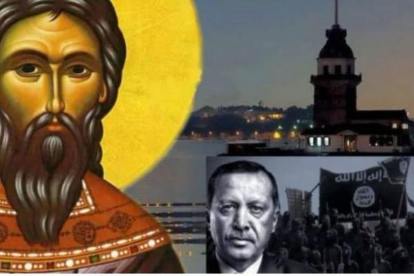 Σοκάρει η προφητεία του Αγίου Ραφαήλ: «Η ιστορία θα αλλάξει σελίδα όταν ο Ερντογάν...»