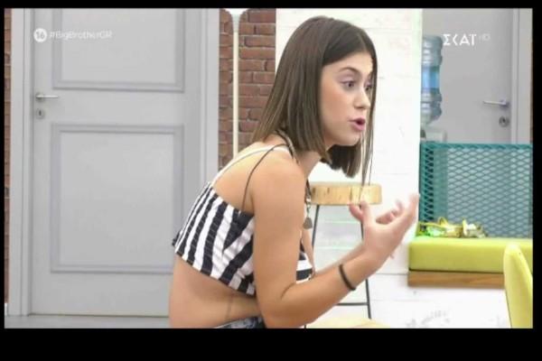 Big Brother: «Έκρηξη» ξανά από τη Ραΐσα - Τα έβαλε «χοντρά» με τους δίδυμους