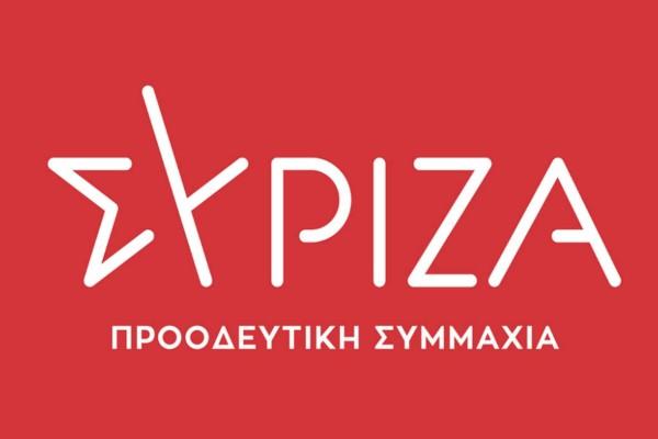 ΣΥΡΙΖΑ: Αυτό είναι το νέο του σήμα - Τι συμβολίζει;