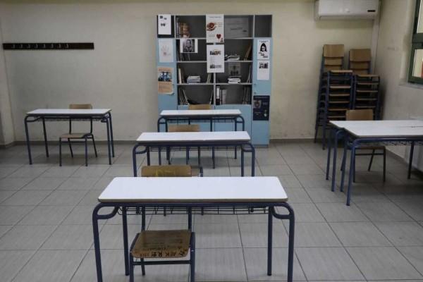 Τραγικό: Κάνουν μάθημα σε υπόγειες αίθουσες σε σχολείο χωρίς εξαερισμό