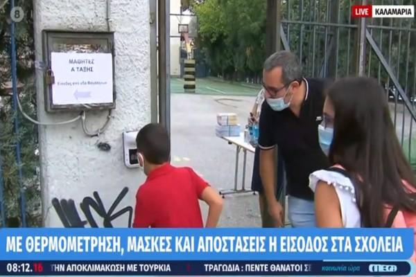 Σχολεία - Θεσσαλονίκη: Με αντισηπτικά, μάσκες και αποστάσεις το πρώτο κουδούνι
