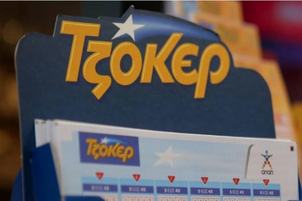 Τζόκερ: Στον Πειραιά το τυχερό δελτίο που κερδίζει 5,1 εκατ. ευρώ