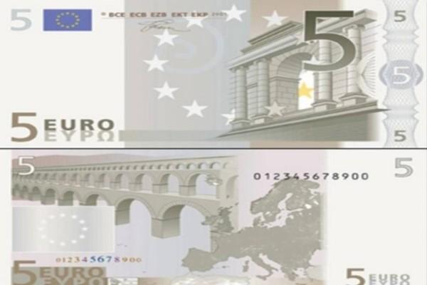 Καλύτερα Δραχμές: Αυτό θα είναι το νέο 5ευρώ - Τραγική αλλαγή