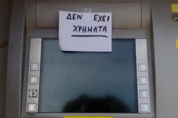 Συναγερμός στα ATM της χώρας: Χρεώνουν το ποσό στην κάρτα σας αλλά δεν βγάζουν χρήματα!