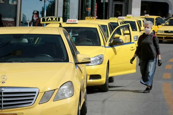 Μειώθηκε ο αριθμός των επιβατών στα ταξί