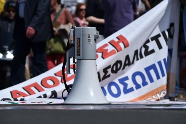 Εικοσιτετράωρη απεργία της ΑΔΕΔΥ στις 15 Οκτωβρίου