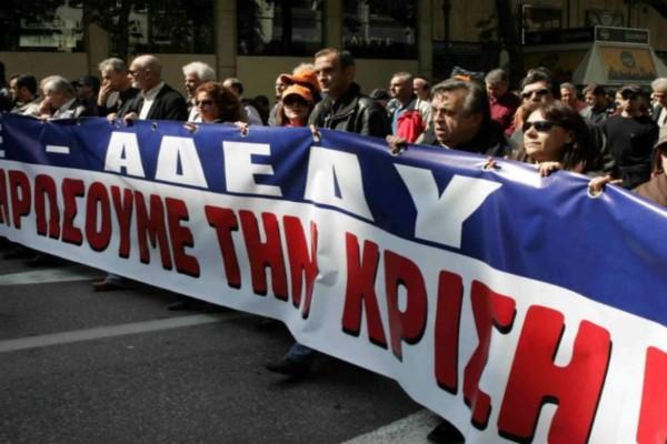 Απεργία: Δύο συγκεντρώσεις στο κέντρο της Αθήνας - Κανονικά τα μέσα μαζικής μεταφοράς