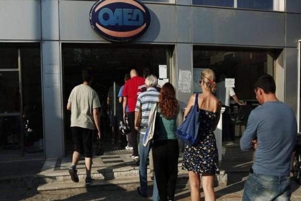 ΟΑΕΔ: Πρόγραμμα με 100% επιδότηση για 3.000 άνεργους νέους σε τέσσερις Περιφέρειες