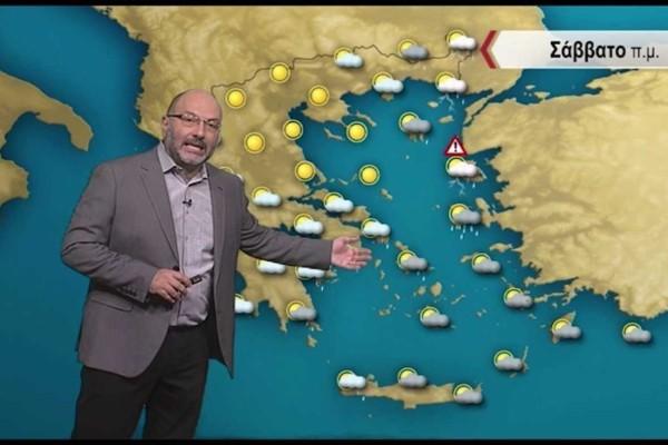«Τεράστια προσοχή για το Σαββατοκύριακο σε αυτές τις περιοχές…» - Δραματική έκκληση του Σάκη Αρναούτογλου