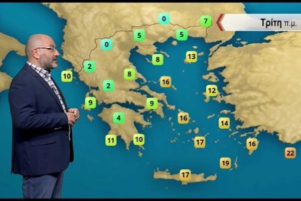 «Ψύχρα και επιλεκτική κακοκαιρία στην χώρα - Προσοχή στην Αττική» - «Καμπανάκι» από τον Σάκη Αρναούτογλου