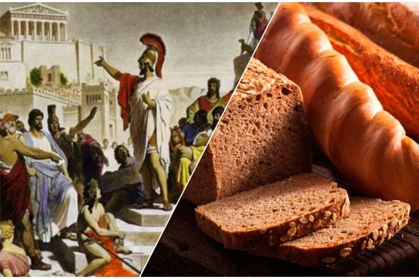 Γιατί οι Αρχαίοι Έλληνες δεν έτρωγαν ποτέ ψωμί;