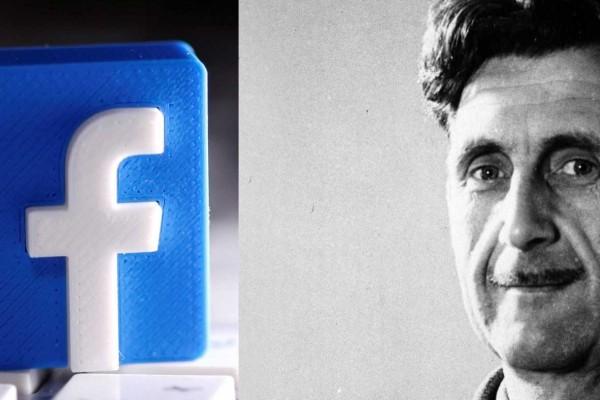Απίστευτο: Το Facebook λογοκρίνει... τον Τζορτζ Όργουελ!